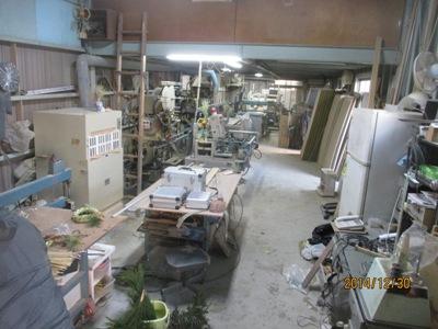 工場片付け20141230