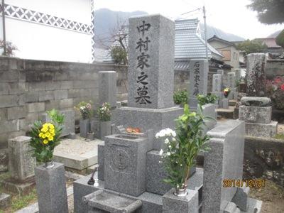 お墓参り20141231