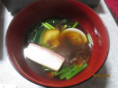 お雑煮20150101