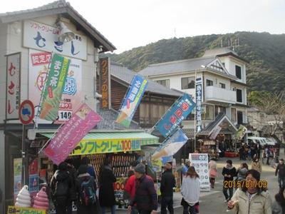 むさしと小次郎20150103