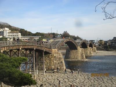 錦帯橋20150103